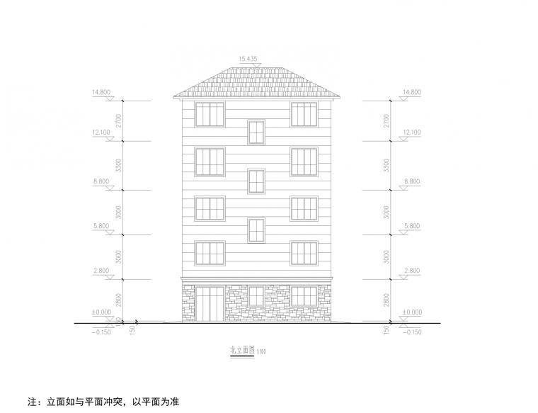 江西某经济型别墅全套施工图(建筑结构水电)_30