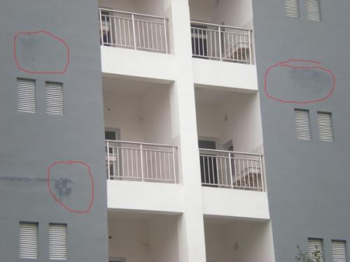 外墙渗水处理方法