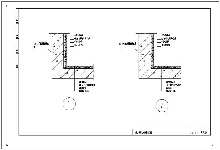 水池防水做法CAD大样图
