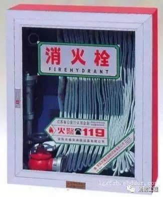 消防设备安装及验收标准_7