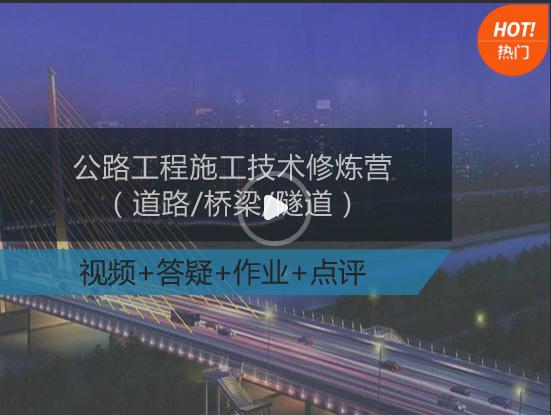 公路工程路基施工技术要领和技术说明