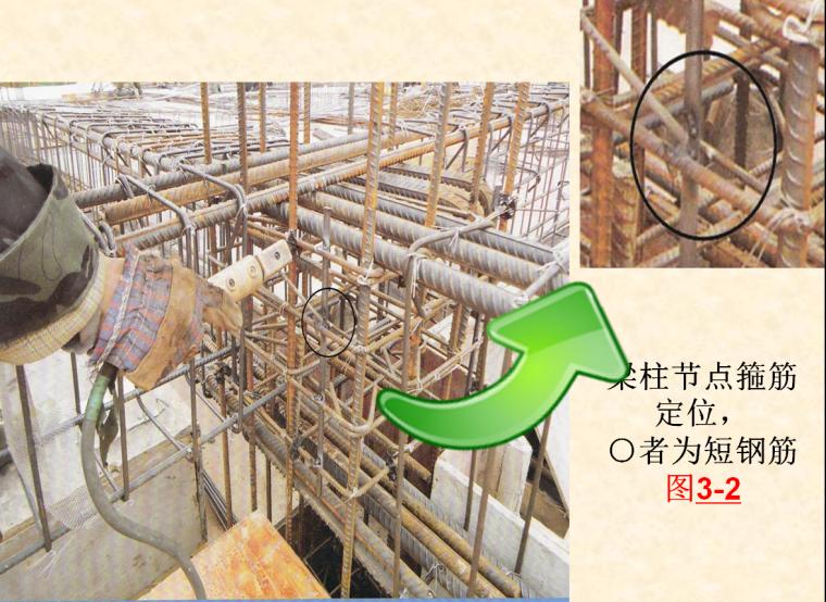 广西地区住宅工程常见质量缺陷与施工通病防治指南(540余页)