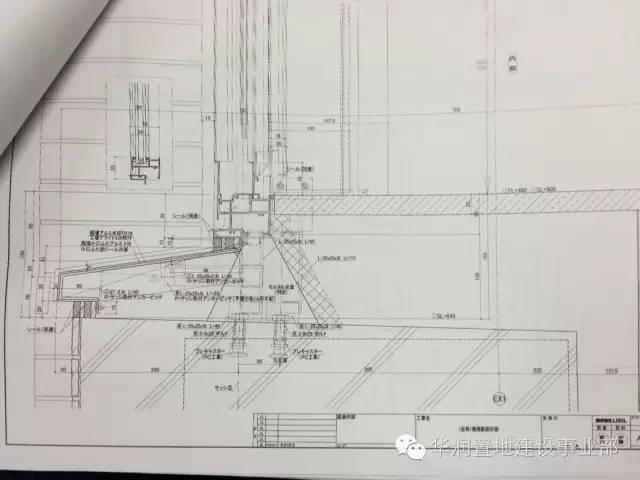 大量图片带你揭秘日本建筑施工管理全过程,涨姿势!_73