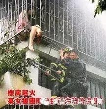 [正能量]暖心boy!女童头卡防盗窗,男孩爬墙托举