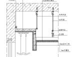 武汉万科君澜酒店公寓及客房精装修施工组织设计(169页)