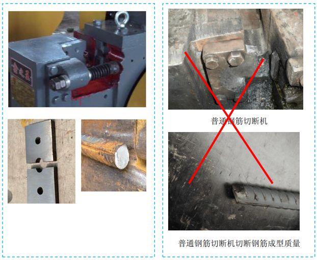 五大分部工程施工质量标准化图集,大量现场细部节点做法!_2