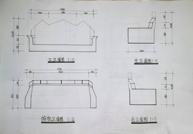 家具设计_6