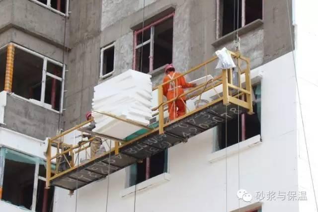 外墙保温工程在雨季施工时应注意的事项