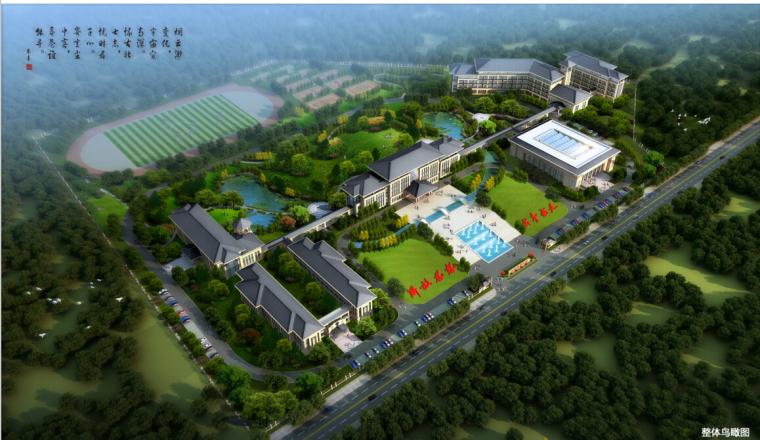 [江西]高层新中式风格县级党校建筑设计方案文本(中标文本)