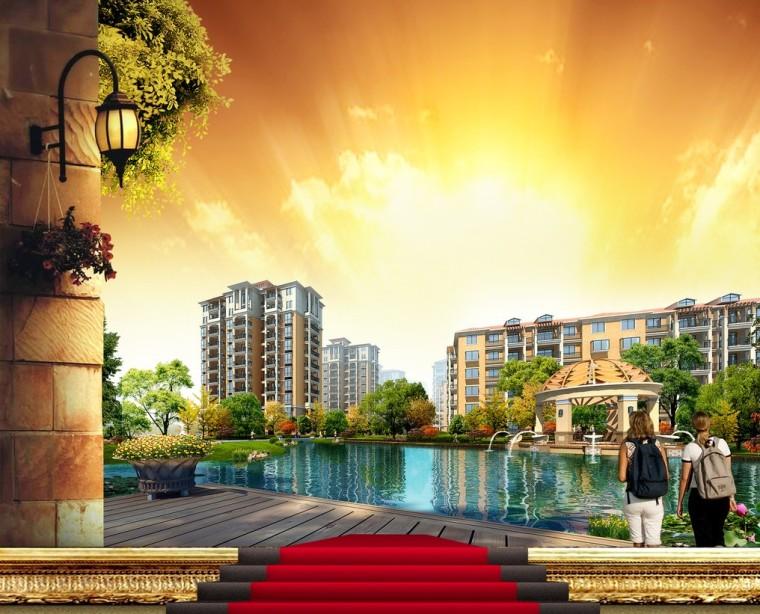 [河北]房地产项目营销策划推广案(79页)