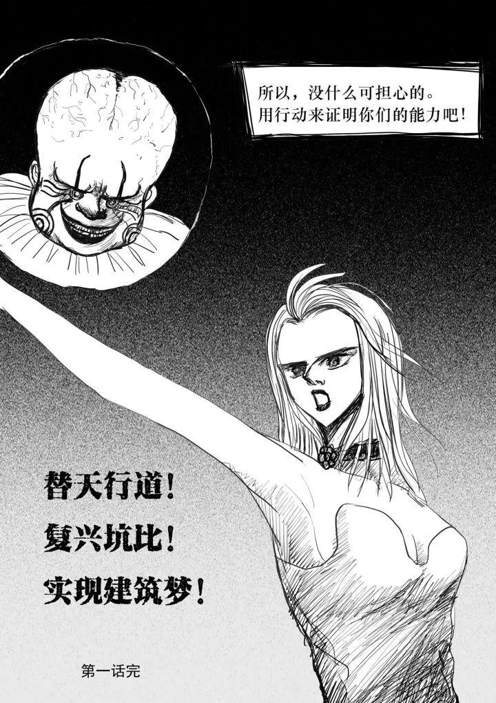 暗黑设计院の饥饿游戏_13