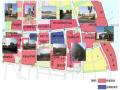 江苏省部分地下道路工程设计案例PDF版(共67页)