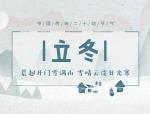 甘肃/福建桥梁工程资料合集