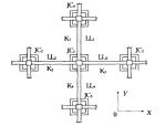 基础联系梁设计方法探讨