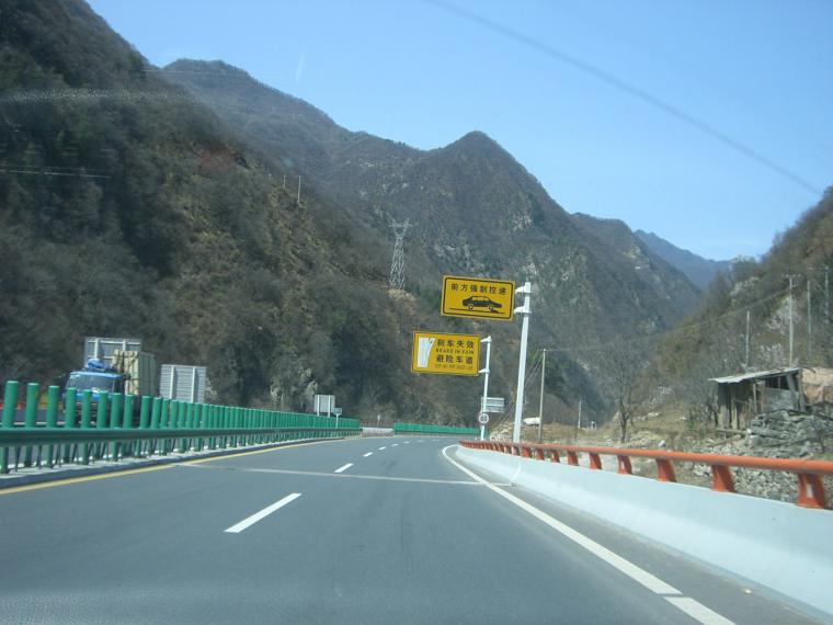 道路勘测设计之三纵断面设计(PPT,91页)