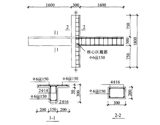 高强钢绞线网-聚合物砂浆抗震加固框架梁柱节点的试验研究