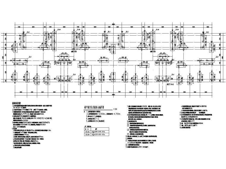 12000平18层剪力墙结构高层住宅建筑结构施工图