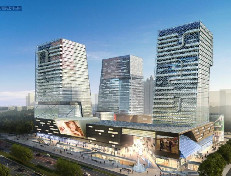 [河南]某城市现代风格汽车广场概念方案设计文本(PDF+83页)
