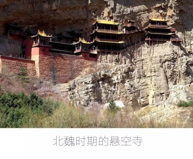 景观设计须知:5分钟让你读懂中国园林!!_7