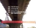 加固桥梁可以有效预防桥梁事故灾害