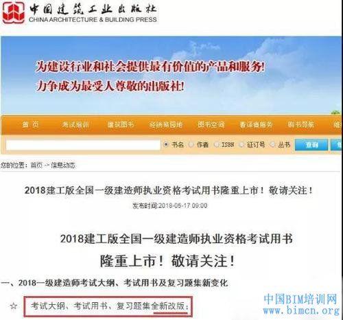 渝黔铁路土建1标项目部3#墩主塔消防应急演练方案
