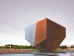廊坊某图书馆建筑方案设计文本