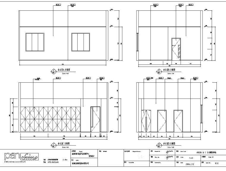 成都龙湖晶蓝半岛某现代风格别墅室内设计施工图