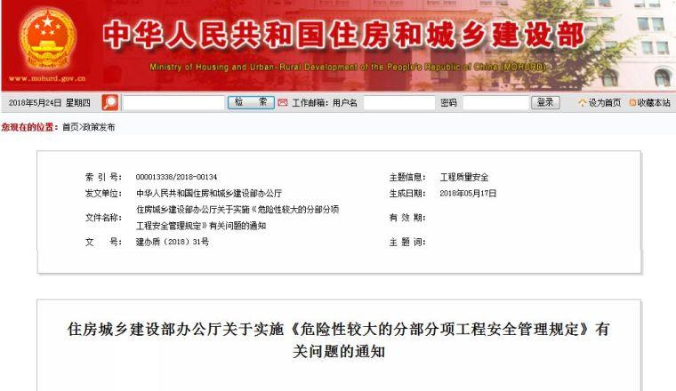 李阳河渠道倒虹吸通水运行安全监测专题分析报告
