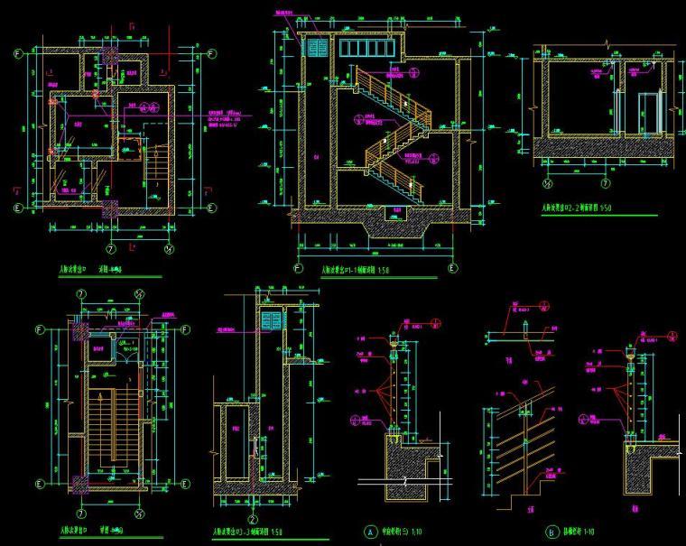 [山东]某地税局办公楼施工图设计(14个CAD+80张图)_9