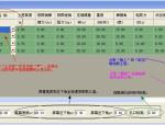 PKPM软件JCCAD筏板基础设计步骤举例