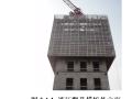 建筑业10项新技术(159页)