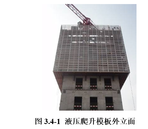 建筑业10项新技术(159页)_1