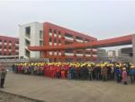 建筑工程防火应急预案演练记录