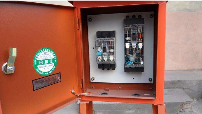 外环线东北部调线工程临时用电施工组织设计