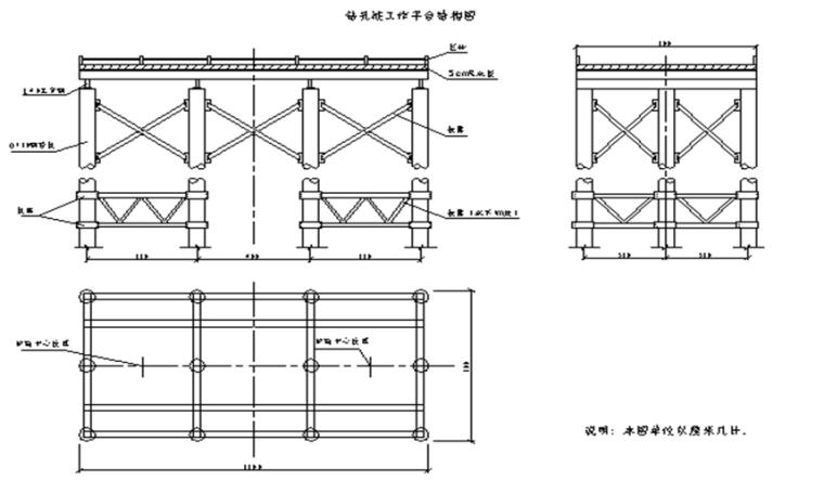 大桥桩基工程钻孔灌注桩施工技术QC活动成果