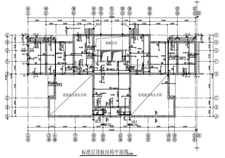 cad钢筋字体_[分享]26层住宅楼cad图资料下载