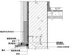 商住项目外墙水泥发泡板专项保温施工方案