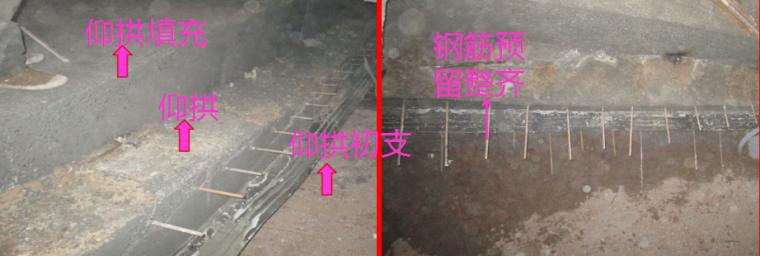 [QC成果]提高隧道仰拱弧形端头施工质量_4