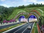 透水混凝土在隧道工程中的应用