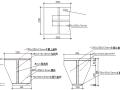 白云机场钢结构幕墙施工图(CAD,整套)