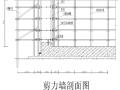 檀营满族蒙古族乡中心小学消防水池泵房施工方案