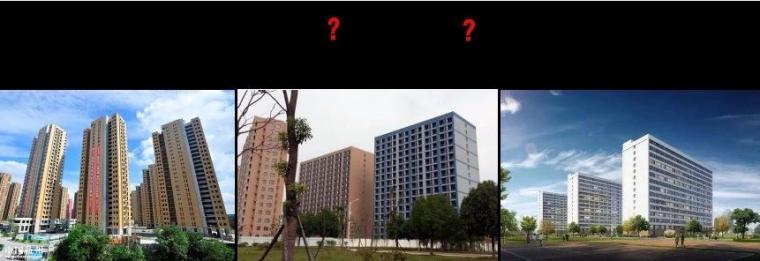 标准化钢结构图资料下载-装配式建筑≠标准化≠方盒子,设计得花样百出才是装配式建筑该有