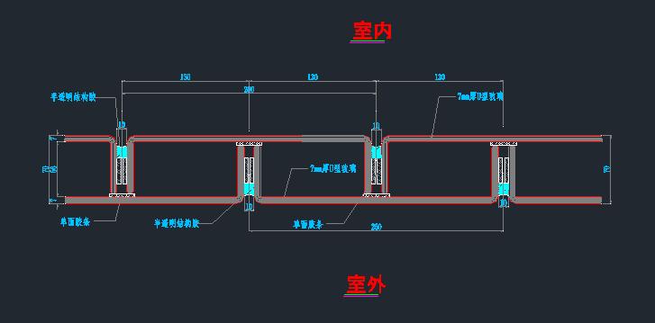 U型玻璃幕墙隔断资料下载-U型玻璃幕墙节点图(经典)