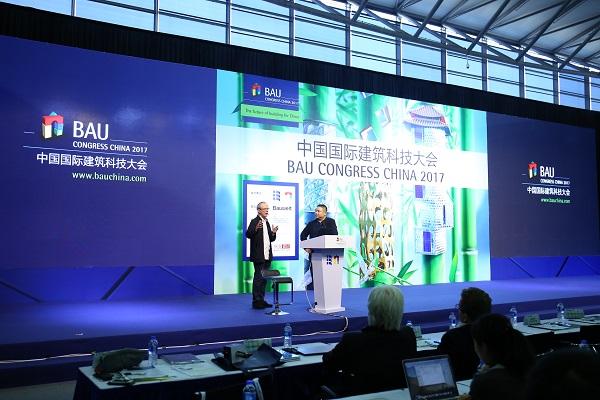 顶级建筑行业大会-BCC中国国际建筑科技大会主题正式发布_2