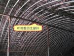 隧道二次衬砌技术交底讲义