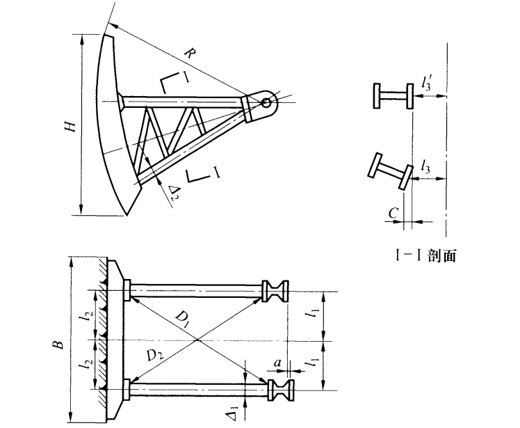 NBT35045-2014水电工程钢闸门制造安装及验收规范-3弧形闸门整体组装检查的部位