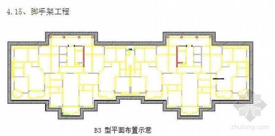 广东某高层住宅小区施工组织设计(群体工程 框架)