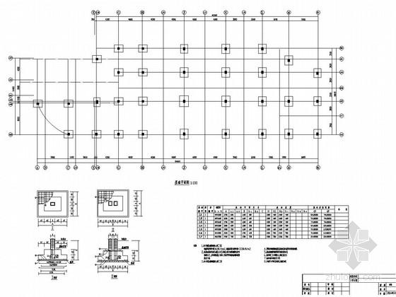[江西]地上二层框架结构商业区结构施工图