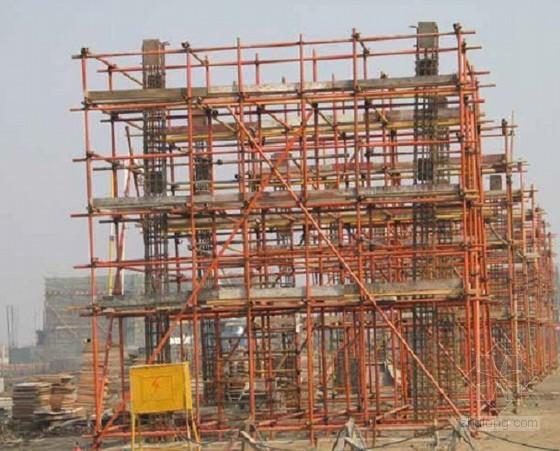 建筑工程脚手架施工安全培训