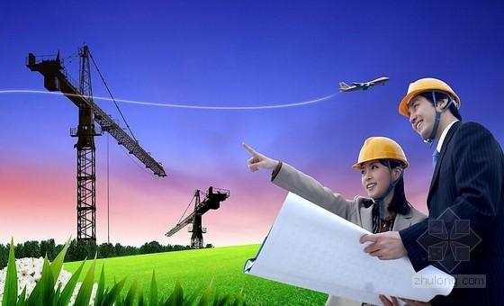 [最新]知名地产公司工程质量管理制度(包含10个文档)